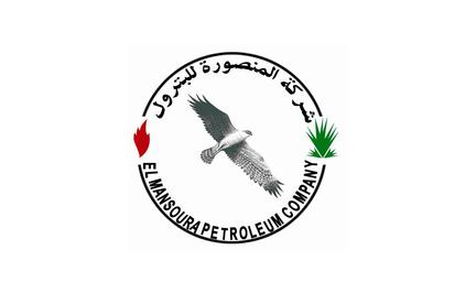 El Mansoura